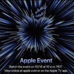 Apple、2021年10月18日に Apple Event を開催へ
